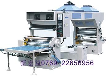 东莞市新宏益印刷机械有限公司