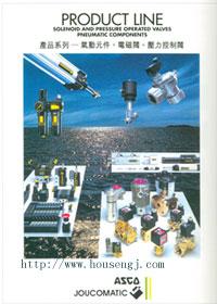 供应ASCO气动元件图片