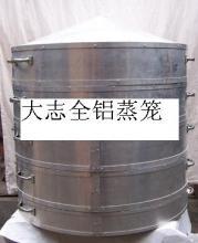 供应铝制蒸笼