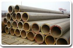 供应合金管高低压锅炉管不锈管