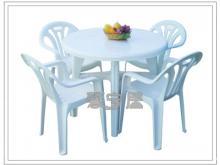 供应休闲家具塑料桌椅