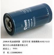 机油滤清器图片