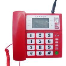 供应CDMA无线电话-可预设IP