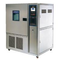 供应高低温交变试验箱/高低温箱