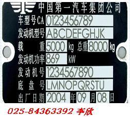 供应标牌打印机图片