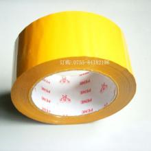 供应包装材料