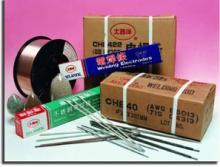 供应焊接材料