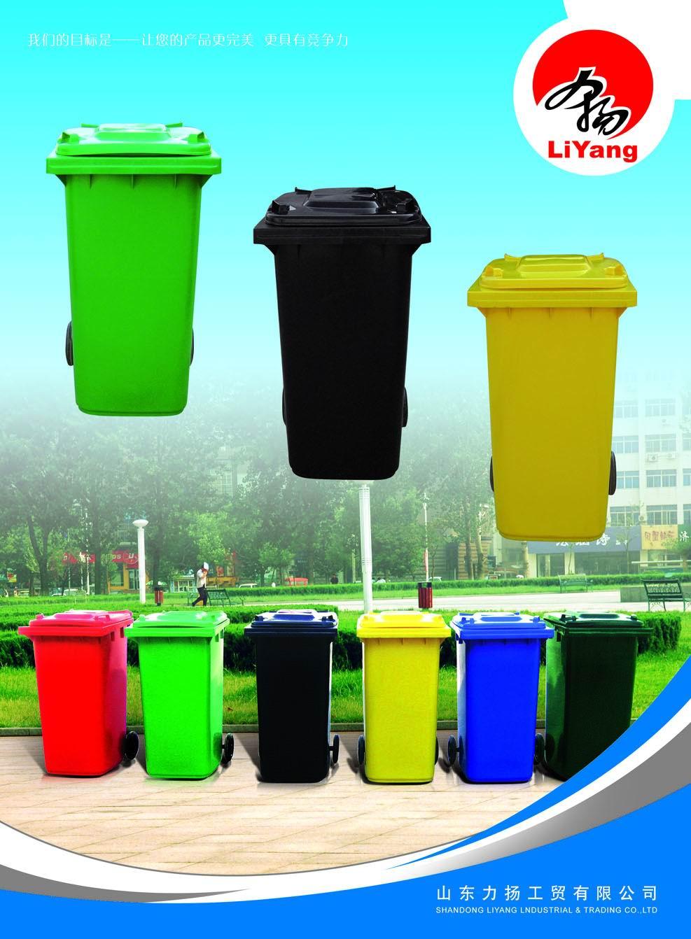 供应山东塑料垃圾桶