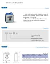 供应SDH-0.66系列M型电流互感器