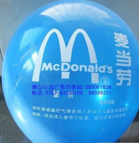供应佛山广告气球