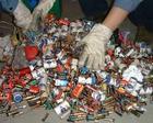 供应电池材料回收