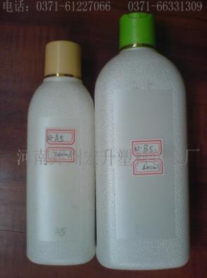 供应沐浴露瓶价格  沐浴露瓶厂家  哪里有沐浴露瓶批发