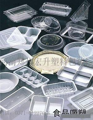 pvc吸塑塑料折盒透明托制品图片/pvc吸塑塑料折盒透明托制品样板图