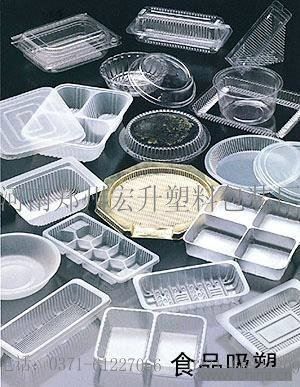 供应郑州食品托盘厂家直销 塑料托盘供应低 鸡蛋托礼盒包装价格批发