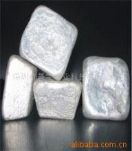 供应镁合金