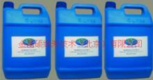供应纺织染整助剂印染助剂纳米银抗菌剂