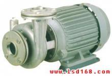 供应不锈钢涡流泵