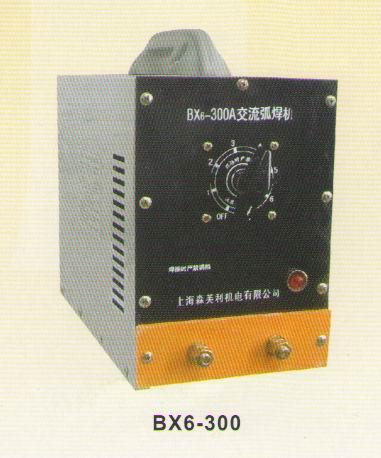 供应bx6-300手携式弧电焊机图片