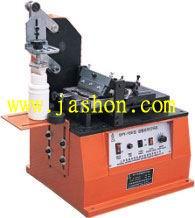 供应油墨移印打码机
