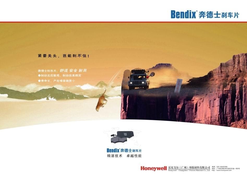精美海报设计欣赏图片  主营:             我司是一家为企业解决品牌
