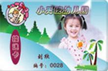 供应PVC证卡