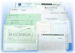 供应速递单货运提单电脑票据印刷图片