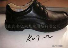 供应休闲鞋