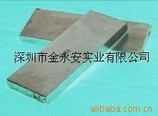 深圳金永安专业生产低熔点合金