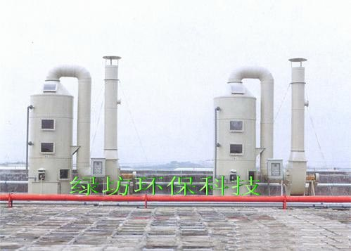 【生产酸雾净化塔废气处理塔图片大全】生产酸雾净化