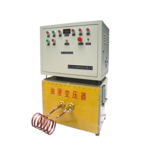 供应高频加热电源 高频感应加热电源