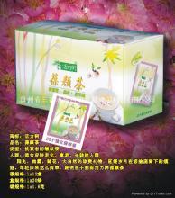 供应贵州花草茶