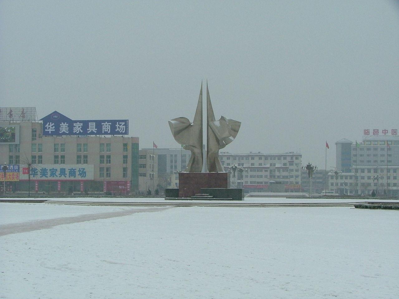 临邑经济开发区北依北京,天津,南靠省会济南,西接德州,东连青岛,烟台