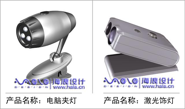 中山珠海海浪工业产品设计有限公司生产供应产品设计