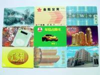 供应智能卡ID卡IC卡远距离卡