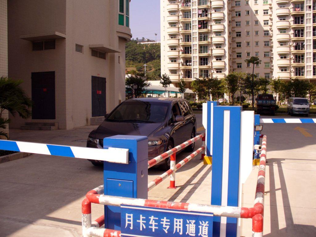 供应停车场收费管理系统停车场管理设备