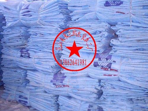 生产供应苏州吨袋