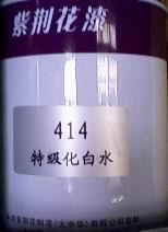 供应紫荆花特级化白水 图片 效果图