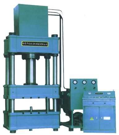 四柱式万能液压机价格及图片图片