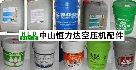 供应阿特拉斯油桶图片