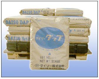 供应抗静电剂C-601
