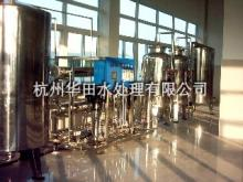 供应化纤油剂配制用水设备
