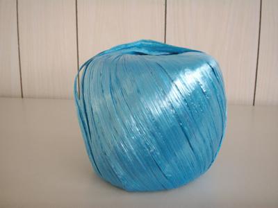 供应塑料包装带批发