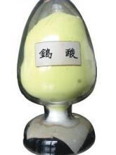钨酸-万邦科技专业生产