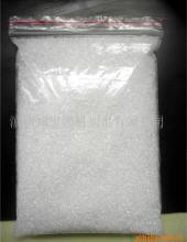 供应防老剂264