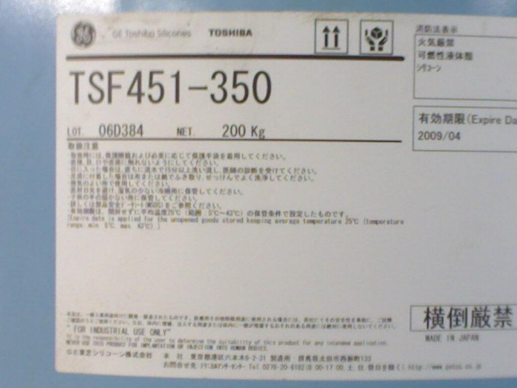 供应二甲基硅油迈图道康宁50/100/350/500/1000粘度 二 甲 基硅油