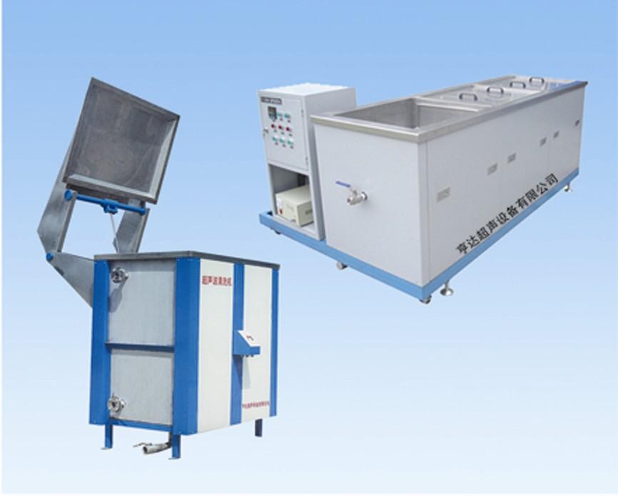 供应HHD大功率系列超声波清洗机批发