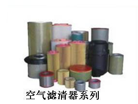博格空压机滤芯报价 博格空压机滤芯供应 博格空压机滤芯供应商