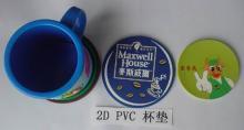 供应杯垫,PVC橡胶杯垫,卡通杯垫,广告软胶杯垫