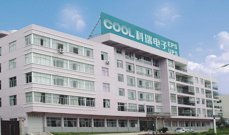 浙江科瑞电子科技有限公司
