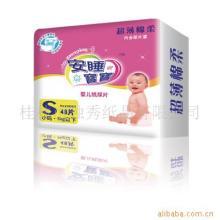供应婴幼儿用品